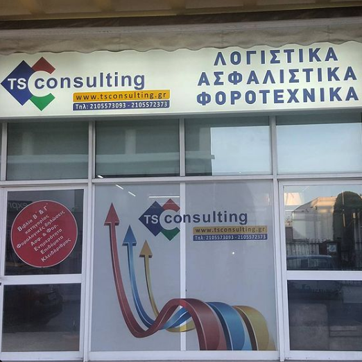 tsconsulting-exterior